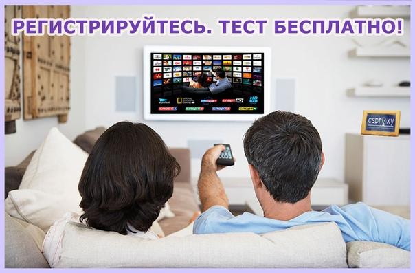 спутниковый ресивер 4k кардшаринг купить в Новосибирске