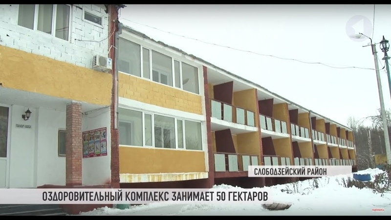 «Днестровские зори» приняли 4-й заезд