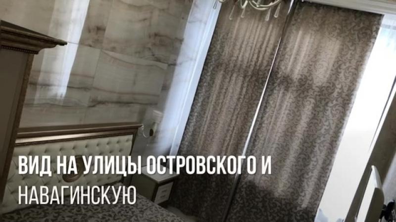 ПРЕЗЕНТАЦИЯ Премиум апартаменты в галерее (Навагинская 3)