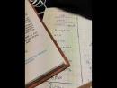 Делаем алгебру чилл релакс