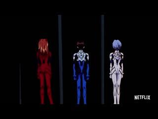 Дата выхода Neon Genesis Evangelion на Нетфликсе