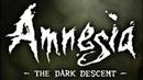 Amnesia The Dark Descent OST Ambience Strange