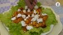 Вкусное - просто! Салат из тыквы / Доброе утро, Приднестровье!