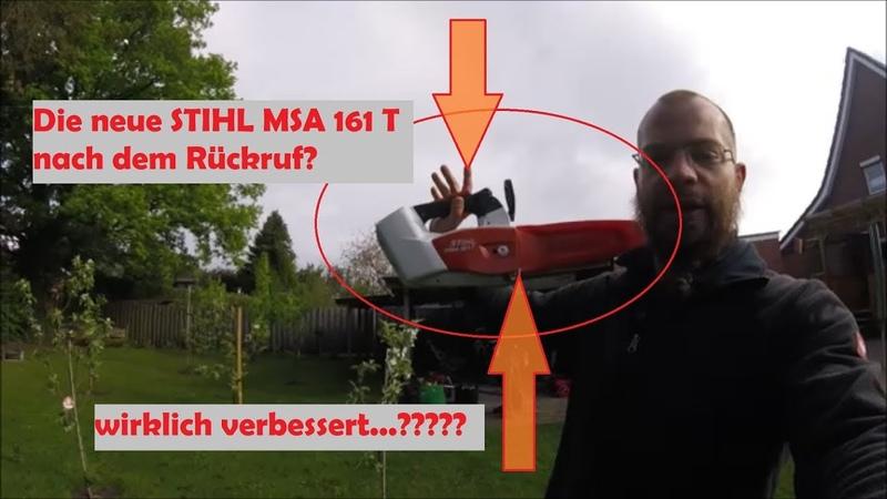 Sie ist wieder da! Neue Version der STIHL MSA 161 T nach dem Rückruf ! Exclusiv bei UNS !!
