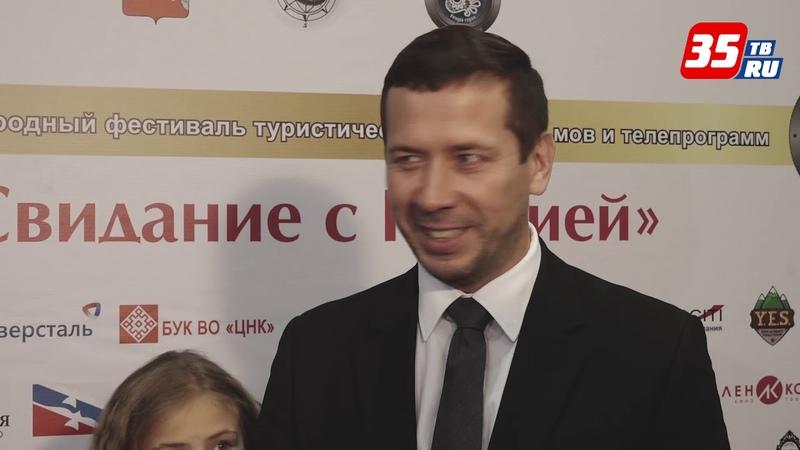 Андрей Мерзликин приехал в Вологду на кинофестиваль «Свидание с Россией»