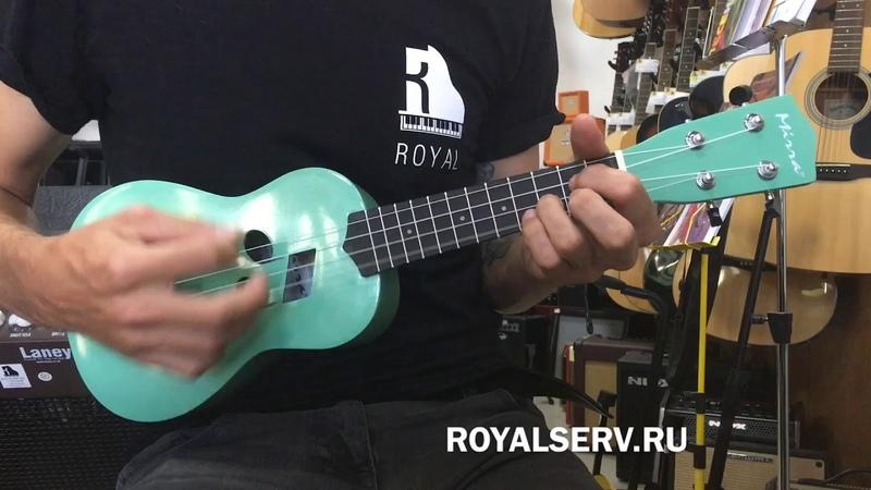 Укулеле сопрано Mirra UK-210-21-GR