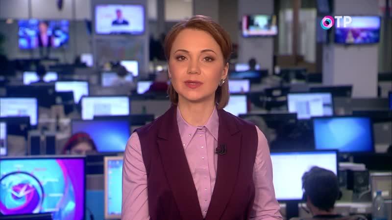 Репортаж ОТР IT-CUBE.ВОЛОГДА 14.01.2019