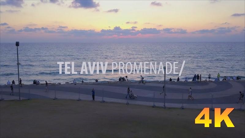 תל אביב בלילה Tel Aviv at night shots in 4K
