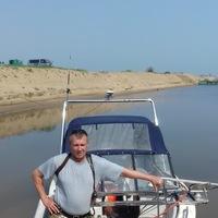 Анкета Андрей Немо
