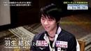 [SUBS] Yuzuru Special Documentary before Worlds 2019 - part 1 [ENG, ESP] (21.3.2019)