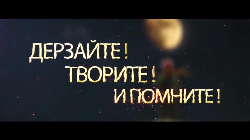 2018-04-04 Зоркое сердце проморолик 8 Фестиваля
