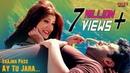 Saajna Pass Ay Tu Jara (Full Video) | Idiot | Ankush | Srabonti | Love Song | Eskay Movies