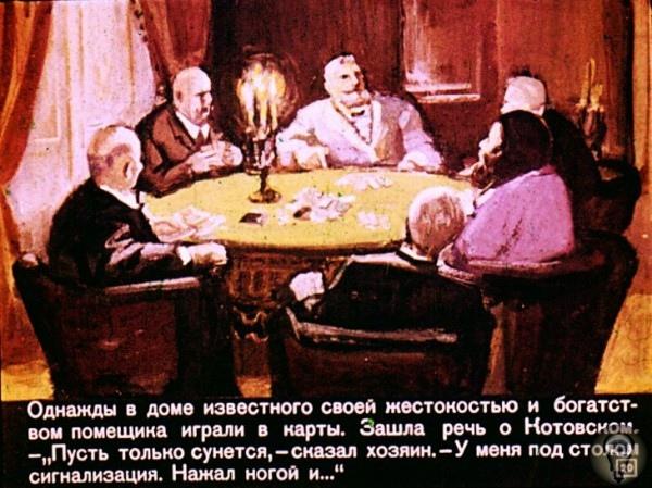 День рождения «красного Робин Гуда» 24 (12) июня день рождения Григория Ивановича Котовского (18811925). В царские времена «благородного разбойника», налётчика на банки и помещичьи имения, в