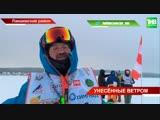 В Лаишево завершился этап Кубка России по сноукайтингу - ТНВ