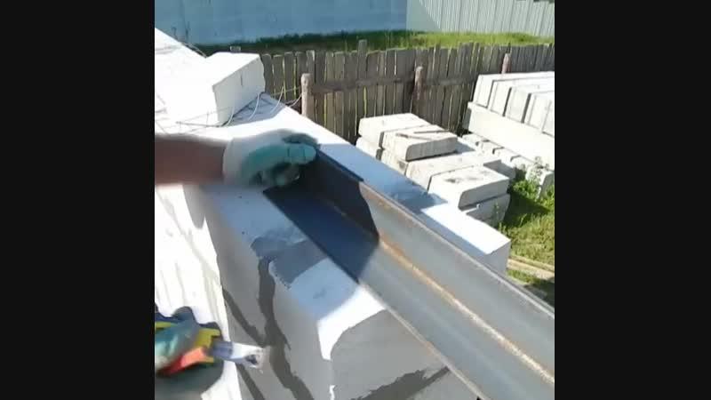 Перекрытие проёмов пеноблоками svoimi rukami gif