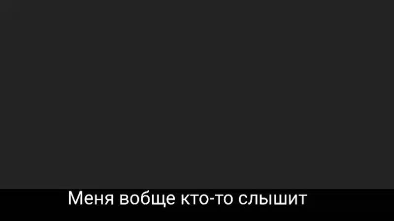 Без имени 11 640x360 0,94Mbps 2019-02-09 18-11-04.mp4