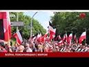 В Германии отряд неонацистов из спецназа готовил переворот и убийства ведущих политиков