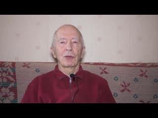 Как я пришел в дацан. История Андрея Терентьева (часть 1)