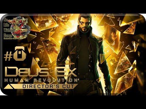 Deus Ex Human Revolution DC[ 8] - Дыра в системе (Прохождение на русском(Без комментариев)) » Freewka.com - Смотреть онлайн в хорощем качестве