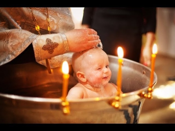 ★Таинство крещения ребенка. Как правильно провести обряд. 9 строгих запретов.