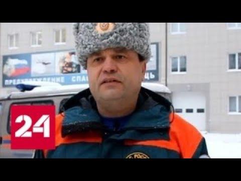 Пожар в бизнес-центре в Перми: спасенная женщина родила, ребенок здоров - Россия 24