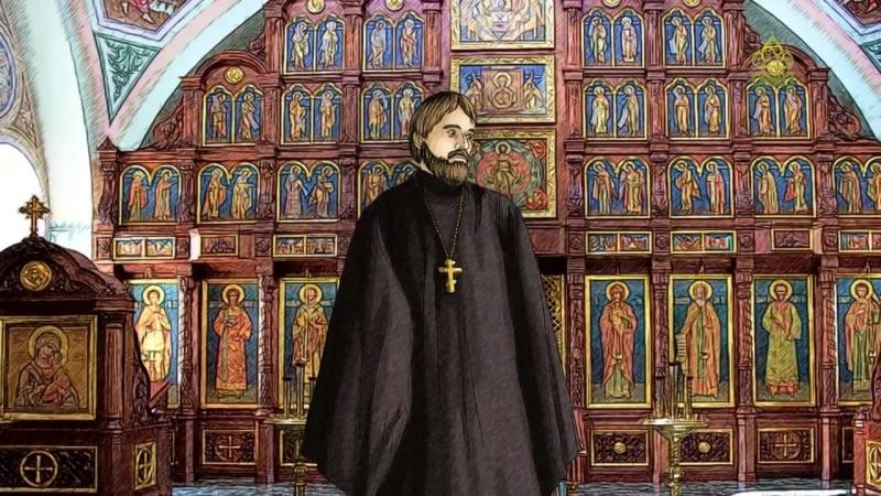 23 сентября: Священномученик Исмаил Кудрявцев, пресвитер