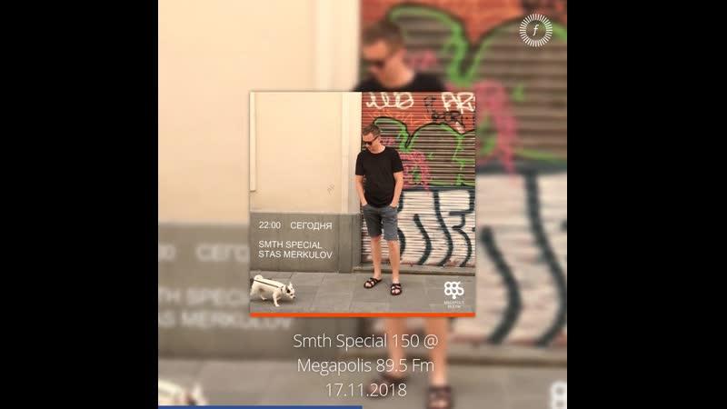 SMTH SPECIAL @ Stas Merkulov @ @megapolisfm Megapolis 89 5 FM Stas Merkulov Smth Special 150 Megapolis 89 5 Fm