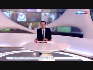 Вести Сочи 14.12.2018 8:35