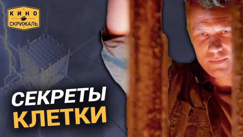 🔥 Всё о клетке архангела Люцифера в сериале Сверхъестественное
