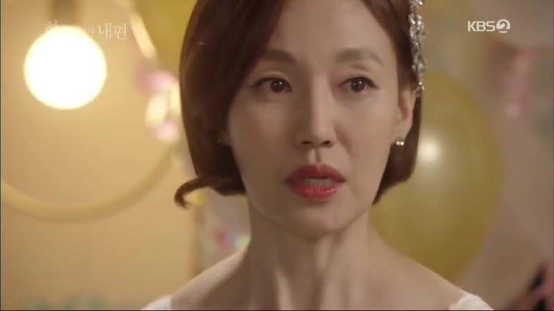 KBS2TV 주말드라마 [하나뿐인 내편] 87-88회 (토) 2019-02-16
