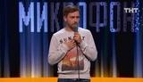 Открытый микрофон: Влад Лавренчук - О ставках на спорт, работе в банке и свадебных ведущих