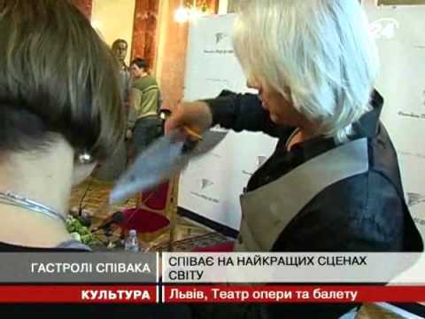 Дмітрій Хворостовський провів у Львові 4 дні - концерт 26032011