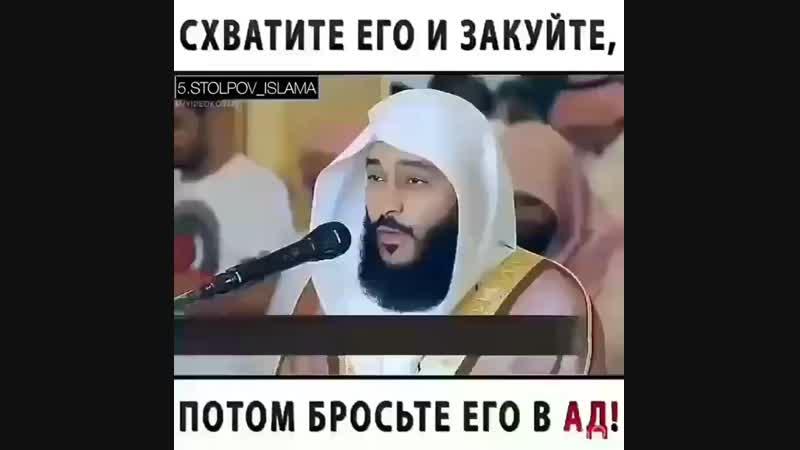 Islam_nafsiBpAeAv4nOQ4.mp4