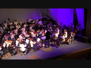 Тамбовский симфонический оркестр - Rock Cover