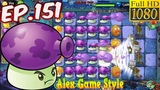 Plants vs. Zombies 2 (China) - Split Pea MAX 4 level - Dark Ages Night 8 (Ep.151)