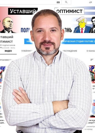 Тимур Абрикосов