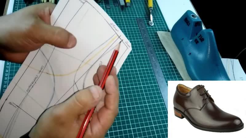 Modelaje de calzado curso 1 despiezar modelo derby DTTALENTO