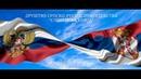 Словенска Унија 2018