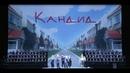 "«Кандид » - премьера/ ""Candide"" – premiere"