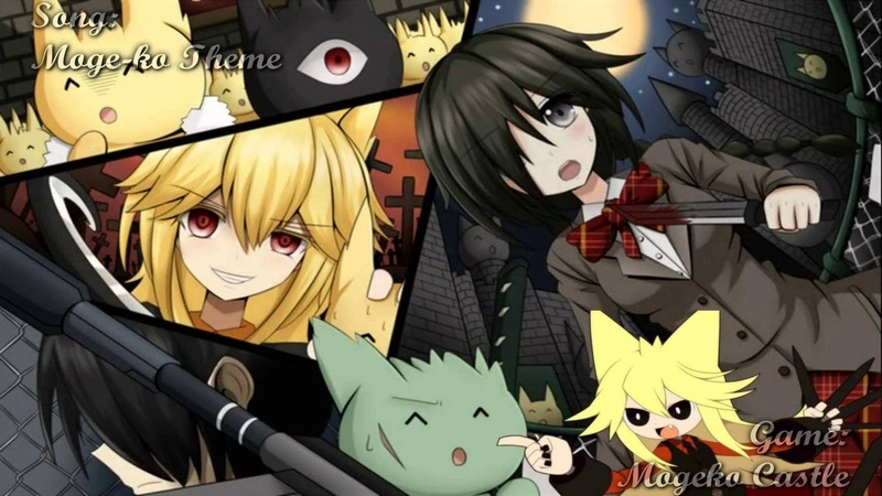 Mogeko Castle: Moge-ko theme song. (English version). legendado PT-BR