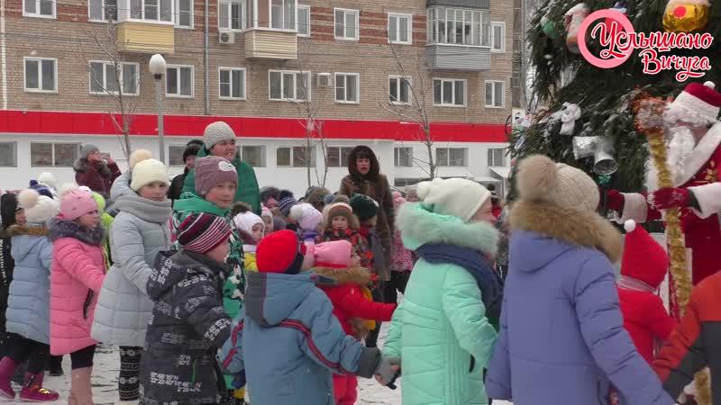 В Вичуге прошла первая церемония зажжения городской ёлки