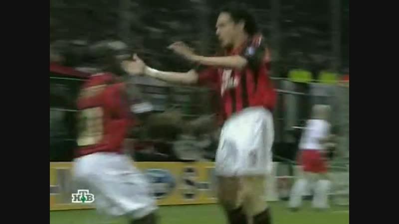 201 CL 2005 2006 AC Milan Olympique Lyon 3 1 04 04 2006 HL