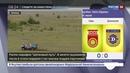 Новости на Россия 24 • После шестого этапа Шелкового пути лидером стал экипаж Андрея Каргинова