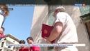 Новости на Россия 24 • В Сирии надеются, что помощь от Франции - начало глобального гуманитарного процесса