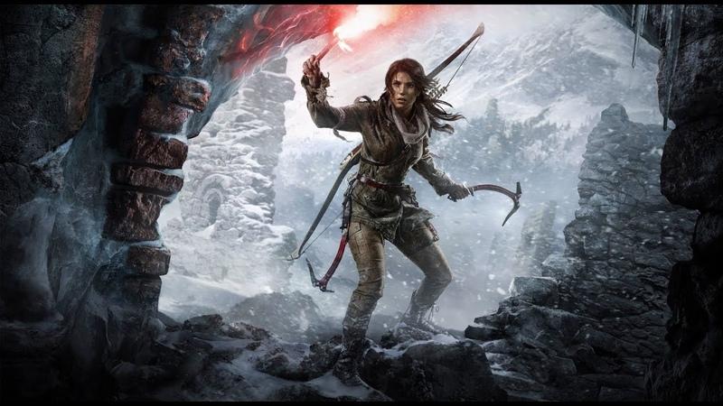 Стрим 27.09.18 - Rise Of The Tomb Raider 1.(Начало)