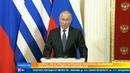 Ципрас Россия и Греция разрешили проблемы вызванные высылкой российских дипломатов