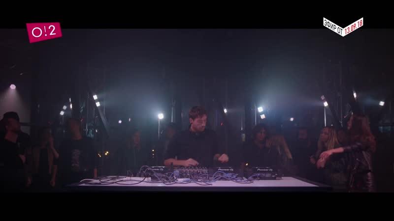 Setaoc Mass: эфир с live от 13/09/2018 и интервью — о2тв: BeatON