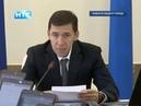 Формирование комфортной городской среды обсуждали на заседании правительства Свердловской области