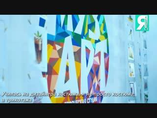Анна Величко: Ямал - центр арктической моды