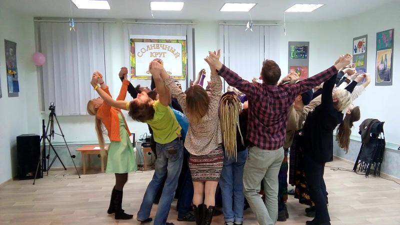 Хоровод на фестивале Солнечный круг 18 ноября 18 г.